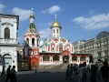 Chrám Ikony Matky Božej Kazanskej
