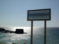 Punta de Tarifa, Foto: Stephen Dickter