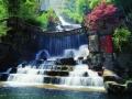 baofeng-vodopad