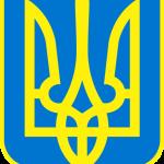 statny_znak_Ukrajina