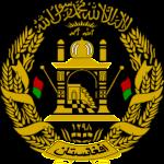 afganistan_statny znak