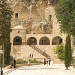 Agios Neofytos