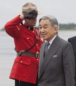 cisar Akihito