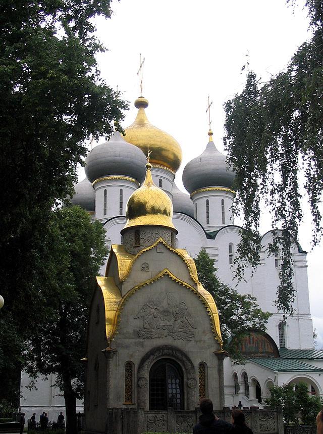 Novodievčí kláštor