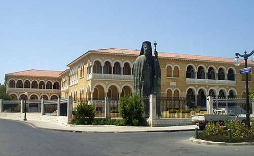 Arcibiskupský palác